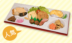 日替わり弁当430円